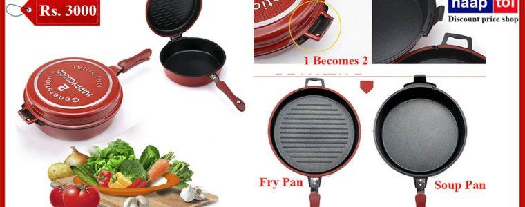 Soup & Fry Pan